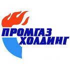 ПРОМГАЗ-ХОЛДИНГ